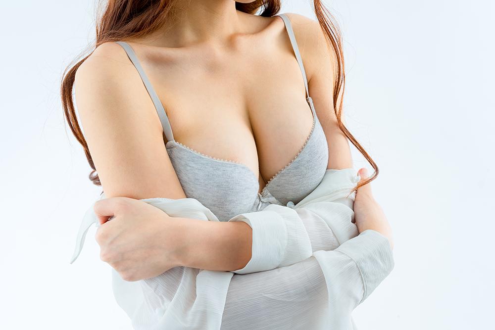 Göğüslerin Daha Büyük Görünmesi